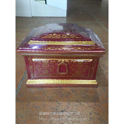 陶瓷骨灰盒 批发景德镇高温骨灰盒厂家