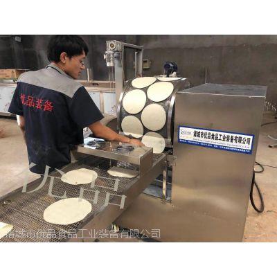 食品厂专用春卷皮生产设备 优品全自动春卷皮机 厂家包邮