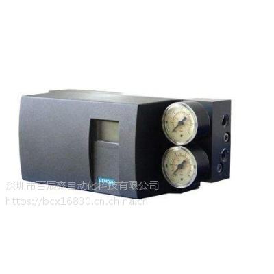 西门子现货6DR5020-0NG01-0AA0 智能阀门定位器
