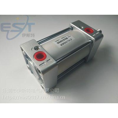 SC100x200可调带磁气缸SC100X250/SC100x300/SC100x350