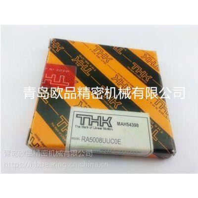 THK进口轴承RB6013,RB6013UUCC0