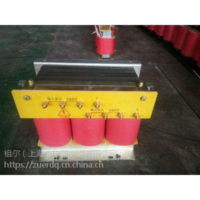 供应上海祖尔隔离变压器三相SBK-20KVA干式变压器