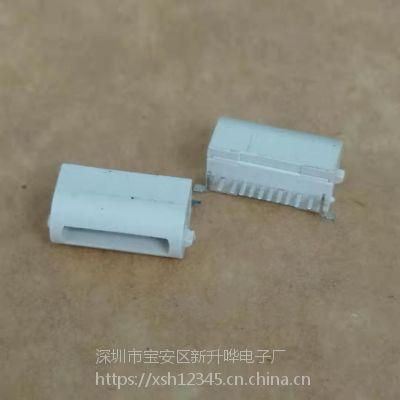 苹果10P全塑小母座 沉板插板式 沉板2.45 超短体L=4.0 迷你简易小母座
