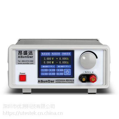 模拟电池系列直流电源ASD906A