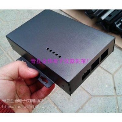 供应无线串口服务器钣金配件 接口转换器外壳 以太网交换机外壳加工