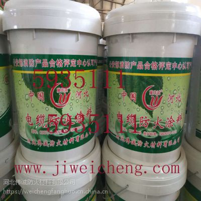 实用的电缆防火涂料厂家直销 中国电缆防火涂料
