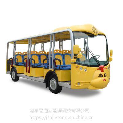 江苏绿通电动观车大型卡通版大型23座游览车定制款