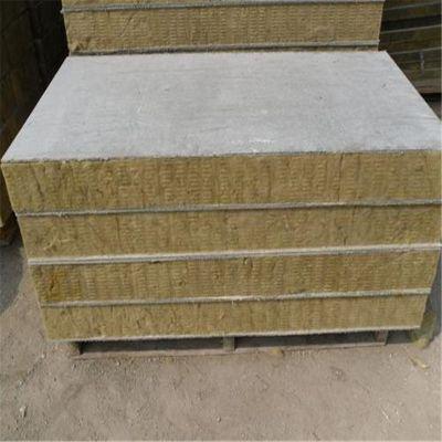 半硬质玄武岩岩棉板 70厚岩棉复合板一平米多少钱