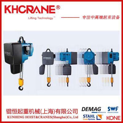 德马格电动葫芦,科尼500kg环链葫芦,DEMAG行车配件及手部