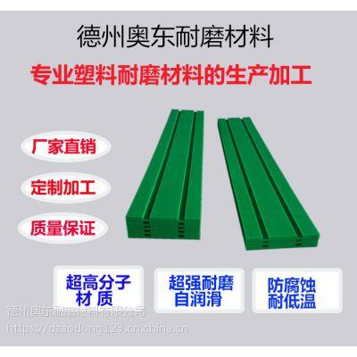 生产加工超高分子量聚乙烯链条导轨 UPE食品包装机械导轨 TS型工业链条轨道 来图定做