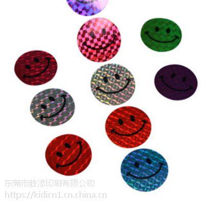 广东厂家直销 镭射标签 变色标签 免费设计 来图定制