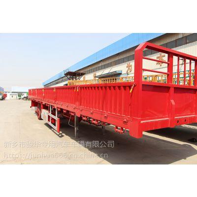 13米标箱运输半挂车厂家报价 新乡骏华