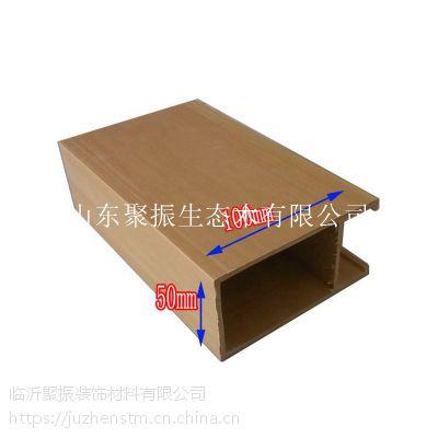 常州木塑100*50方通吊顶可以定制吗