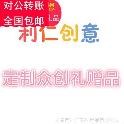 苏州礼服品牌企业 广告促销礼品定制创意新款毛巾