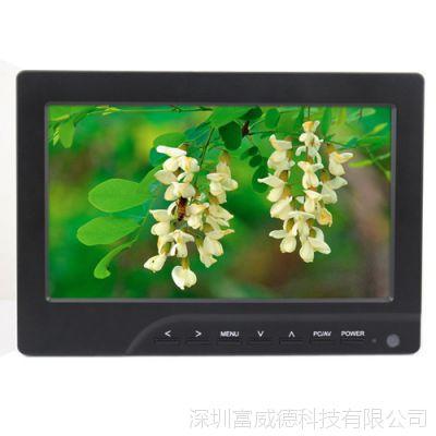 富威德FW369AB摄像机专用电控摇臂监视器 高清Q9接口 7寸800*480