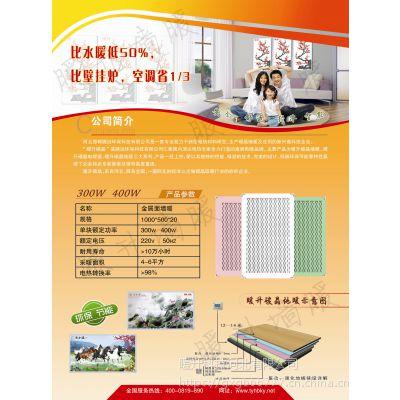 长岭电地暖批发,乾安县碳晶墙暖加盟,松原市取暖器招商,江源县电暖器批发,工作8小时以上。