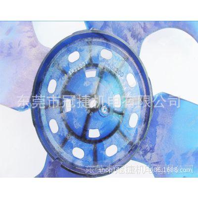 美的中央空调多联机风扇叶/室外机风扇叶640*200-15mm