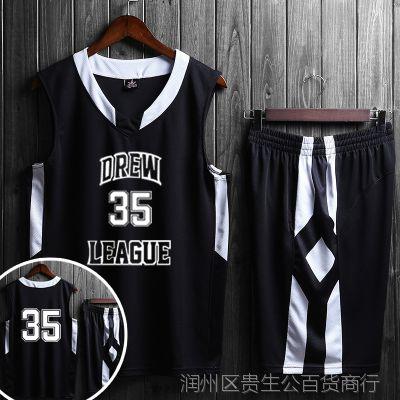 死神儿童服套装男定制篮球篮球衣女学生队服比赛球服背心印字号
