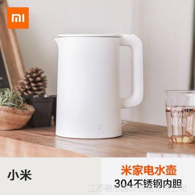 小米MIJIA/米家 米家电水壶大容量家用不锈钢自动断电保温烧水壶