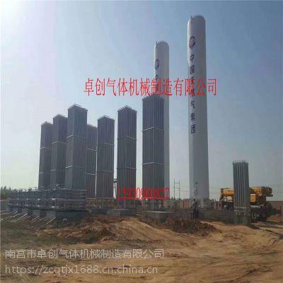 汽化调压计量 LNG卸车撬 汽化器 电加热设备 调压设备