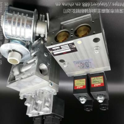 MVS-3504YCG脉冲电磁阀//电磁阀制造 冲床配件及冲床维修