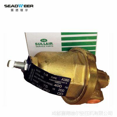 88291002-741寿力空压机压力调节器
