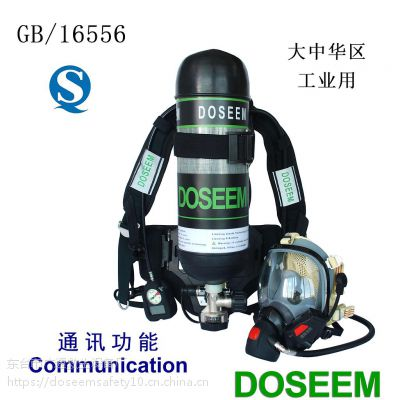 道雄DS-RHZKF6.8CT空气呼吸器