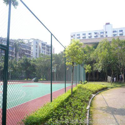 院墙围栏网 足球场围栏厂家 隔离网立柱