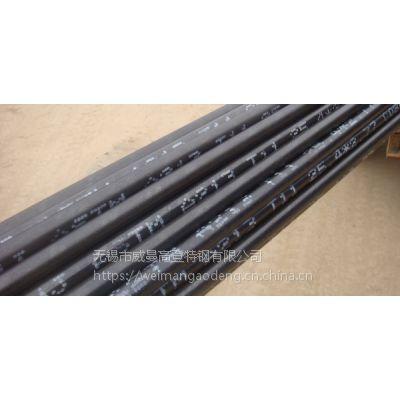 SA213T11无缝管ASMESA213标准无锡T11换热器钢管厂家