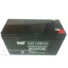 EAST易事特蓄电池 12V7.0AH NP7-12 UPS/EPS专用蓄电池