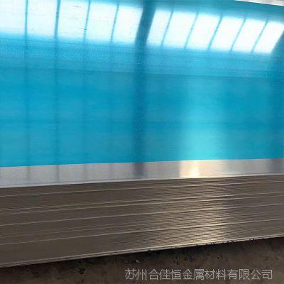 6005铝板是什么材料 6005铝棒价格多少