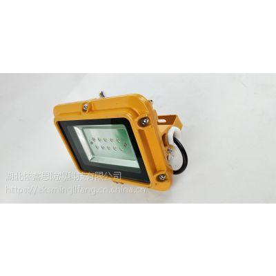 ZL8920-12w车间LED防爆照明应急灯图片