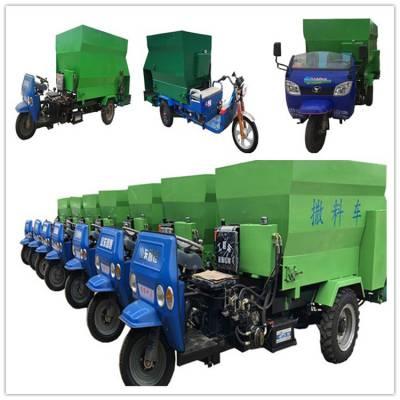 驴场电动饲喂车 润华 牛羊饲料撒料机 电动养殖上料车