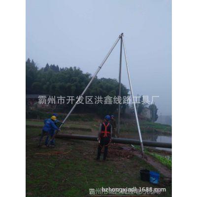 三脚架立杆器 电线杆立杆机价格