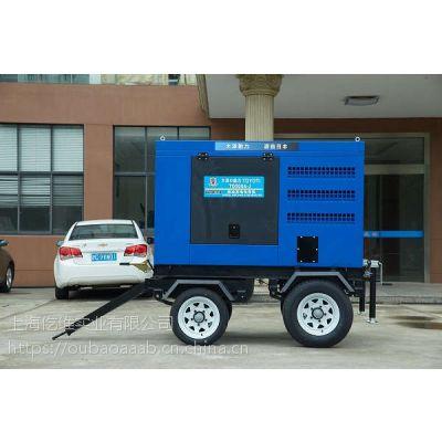 双把400A柴油发电电焊机价格