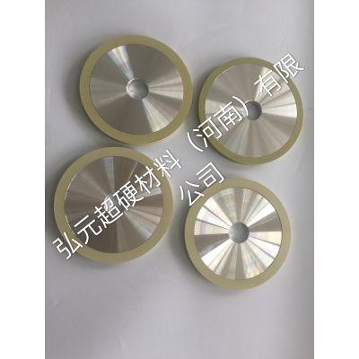 弘元平行金刚石陶瓷砂轮