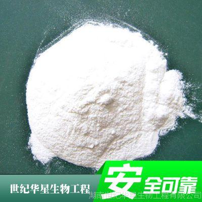 长期生产 微晶纤维素 食品级 压片专用 抗结剂微晶纤维素