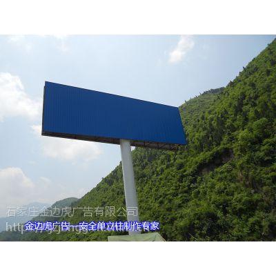 西安单立柱制作公司本地厂家