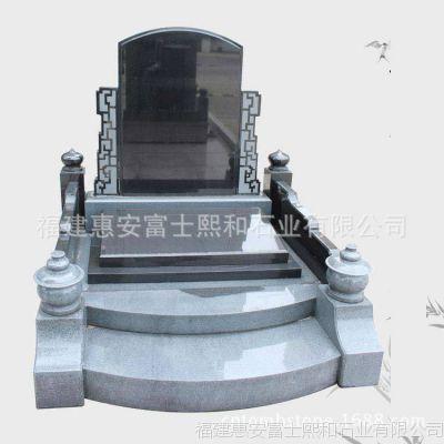 加工优质石雕墓碑工艺品 园林花岗岩墓碑 厂家直销 可定做