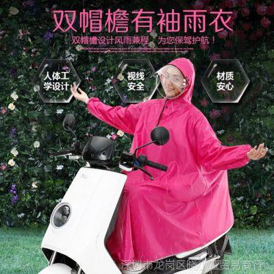 电动自行车摩托车雨衣双帽檐有袖雨披加大加厚单人防雨带袖子雨衣