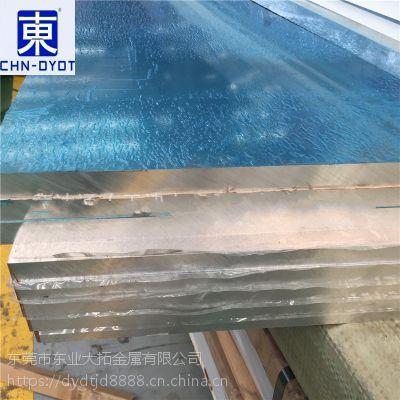 冷轧1100铝板 1100易加工可切割铝板