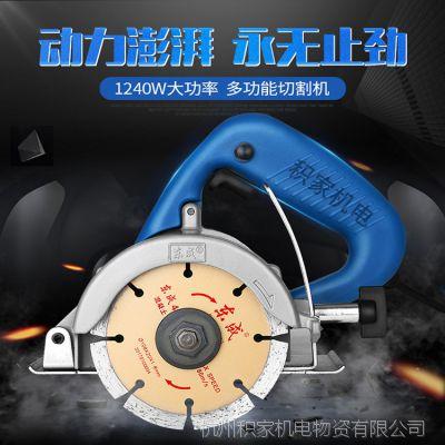 坚固石材切割机多功能手持大功率专业级瓷砖开槽切割锯云石机好用
