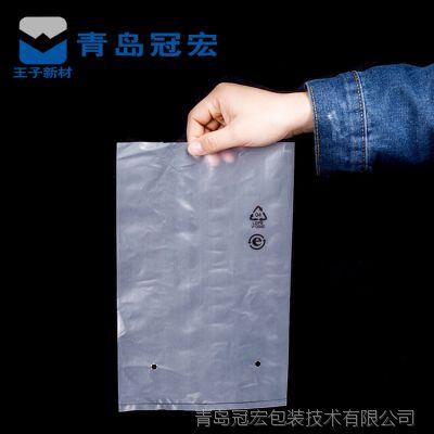 河南大中小号塑料袋 礼品袋包装袋男女服装手提袋子批发订做