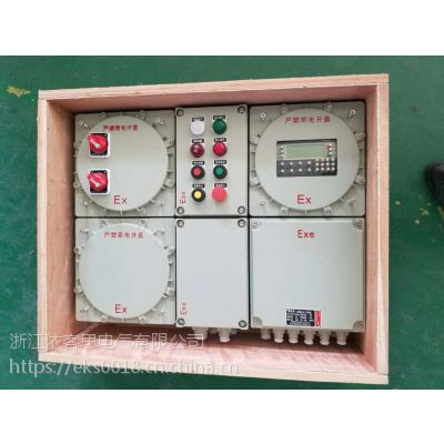 bxmd52防爆动力照明配电箱价格-防爆的控制箱厂家