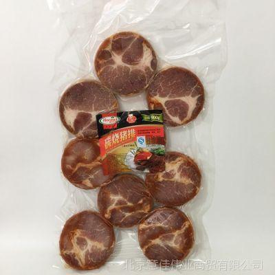 猪排 荷美尔炭烧猪排原装 900g 鲜嫩汁多味美 西餐 烧烤 煎猪排