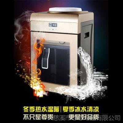 饮水机台式 冷热饮水机家用 制热制冷饮水机钢化玻璃冰热饮水机