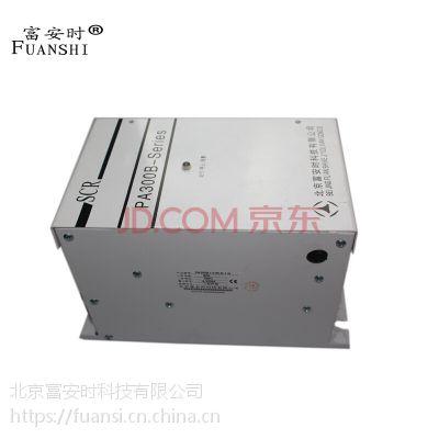北京富安时FUANSHIZC-34000智能型调整器
