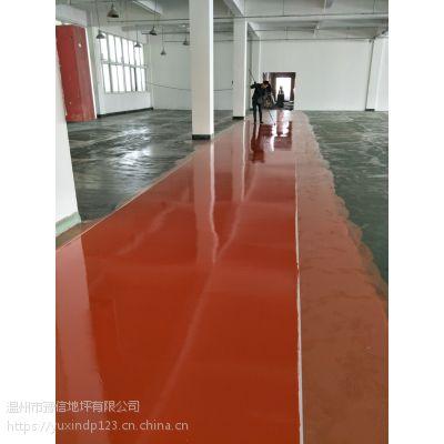 环氧地坪工程公司 温州豫信地坪方案好 质量优 类型有多种 低廉的价格