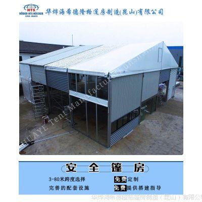 杭州铝合金仓库篷房可以按照需求定制选择不同的墙体