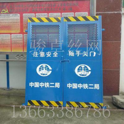 工地施工电梯门 黄色喷塑基坑护栏网 厂家直销临边围挡